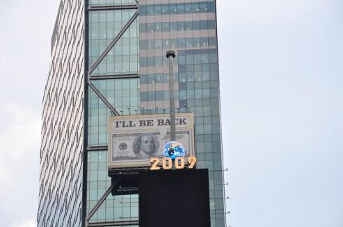 USA 1286 NYC