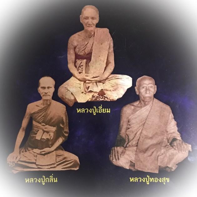 3 Gaeji Ajarn Monks of Wat Sapan Sung; Luang Phu Iam, Luang Phu Glin, and Luang Por Tong Sukh