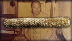 Old Takrut Amulet of Luang Phu Nai, Wat Ban Jaeng (Ayuttaya)