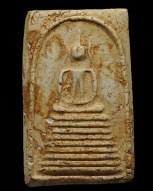 Pra Somdej Pim gaes Chaiyo 7 Chan Wat prasat 2506 BE
