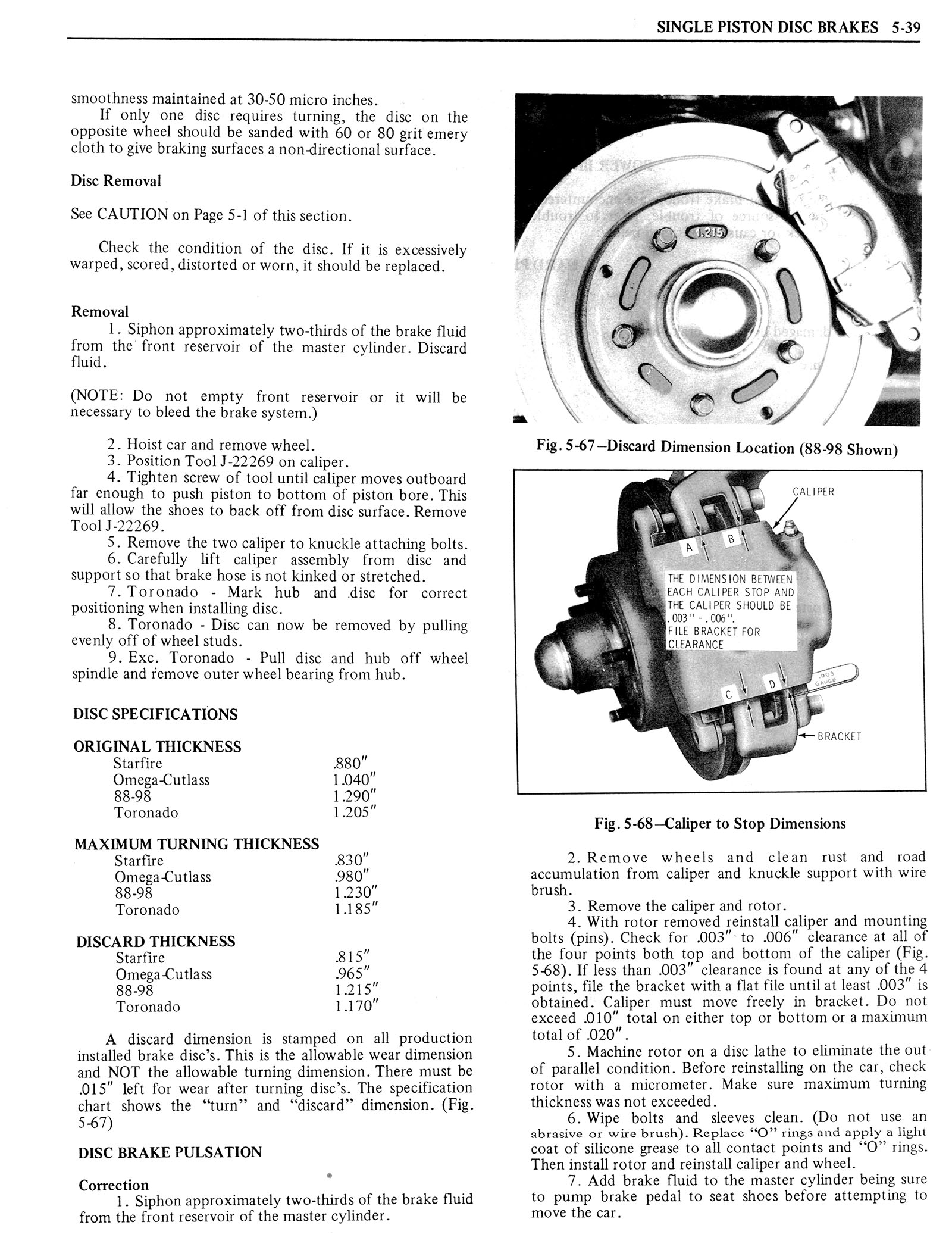 1976 Oldsmobile Service Manual page 368 of 1390