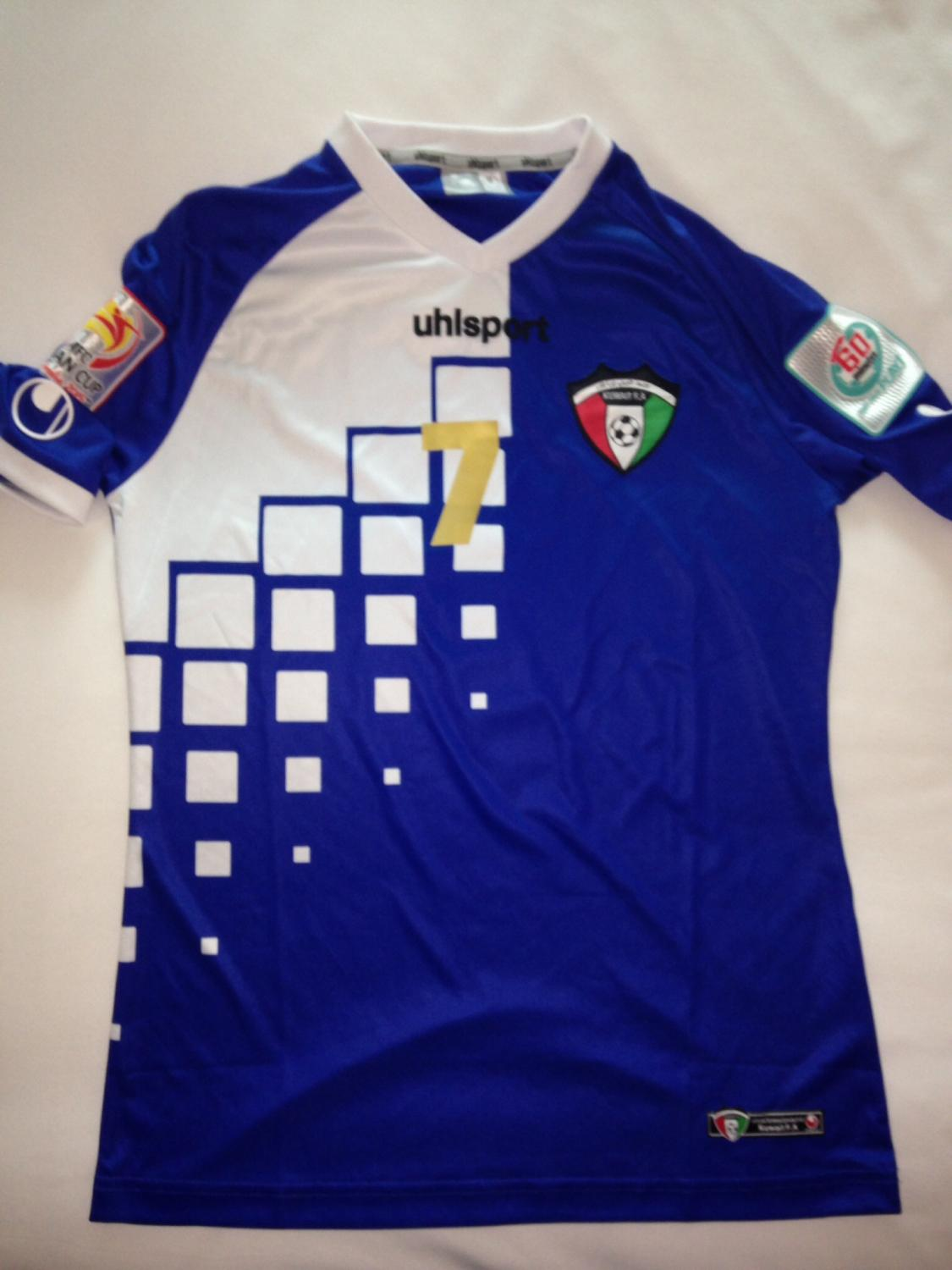 Kuwait Cup Shirt Football Shirt 2014 2015