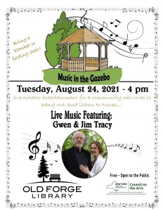 Music in the Gazebo Series : Gwen and Jim Tracy