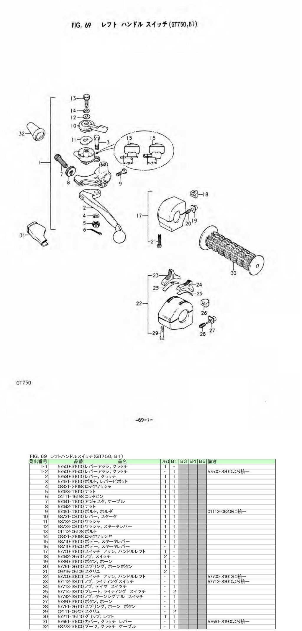 mazda 323 wiring diagram pj trailer junction box 89 engine 5