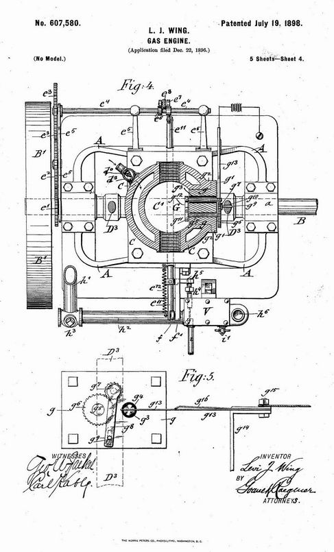 Old Marine Engine: Wing engine