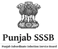 PSSSB Recruitment 2016 Download Advertisement Notification