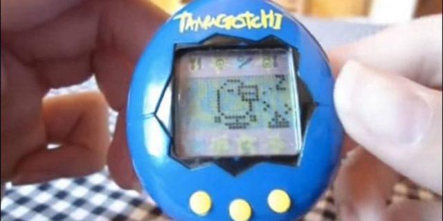 Phoenix IV: Tamagotchi
