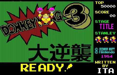 "Donkey Kong 3: ""The Great Counterattack"" Finally Dumped & Emulated"