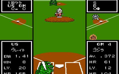 It's Godzilla vs. Ultraman in Battle Baseball for the Famicom