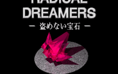 Secret Sequels: The Games of Satellaview – Radical Dreamers