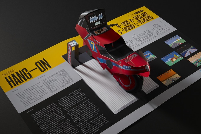 Sega Arcade Pop-Up Book to Soon Feature on your Coffee Table
