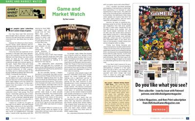 Game and Market Watch – By Dan Loosen