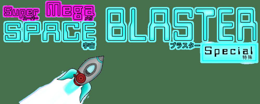 Old School Gamer Exclusive: Inside 'Super Mega Space Blaster Special'