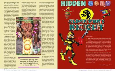 Hidden Gems: Clockwork Knight