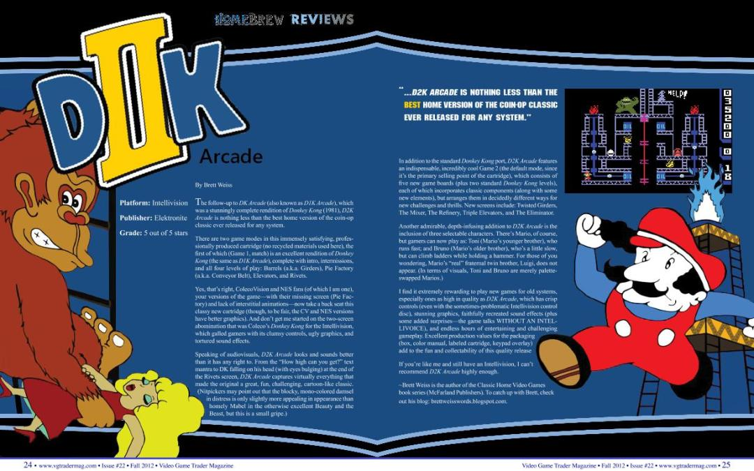 DK Arcade
