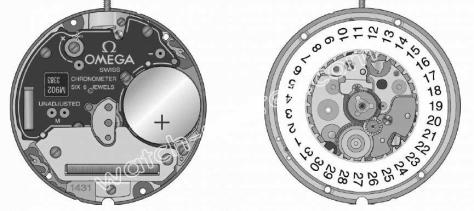 Omega 1431 watch movements