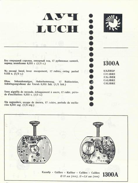 Luch 1300A watch movements