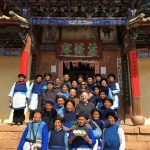 Bai women of Diantou Village with Chris and Nam Barclay at the Pear Orchard Temple - Shaxi Yunnan China