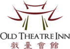 shaxi-old-theatre-inn