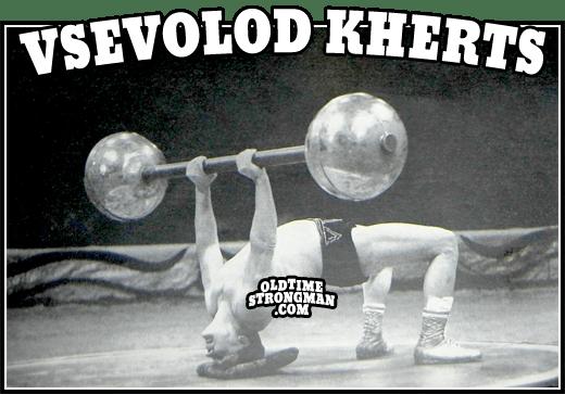 Vsevolod Kherts