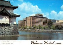 Tokyo Imperial Palace Hotel