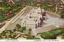 Japan Aerial View Buildings