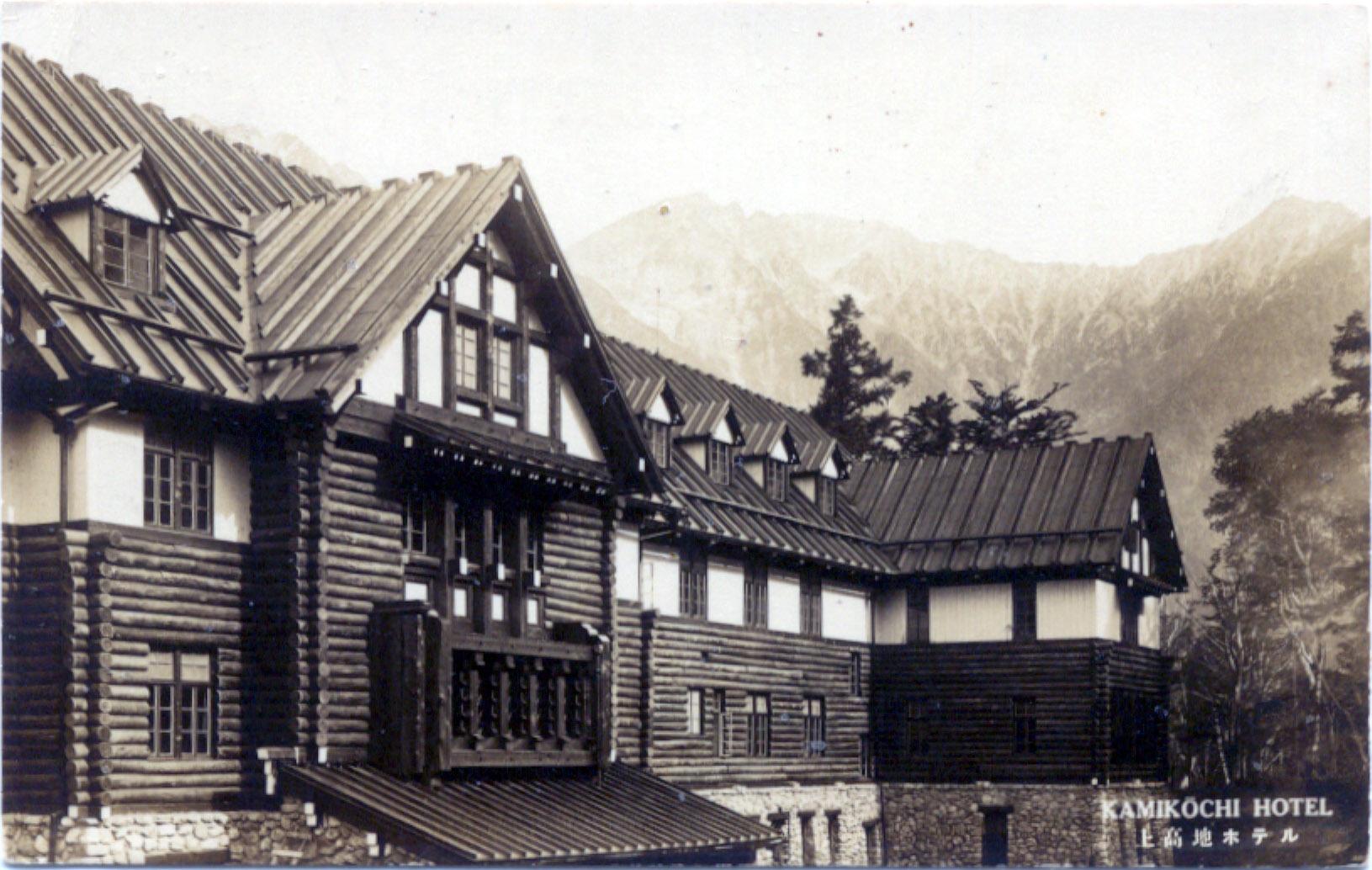 Kamikochi Imperial Hotel Matsumoto C 1940 Old Tokyo
