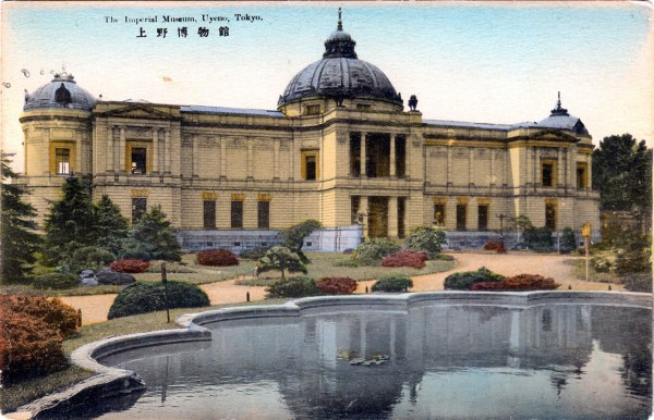 Ueno Park Museums . 1910. Tokyo