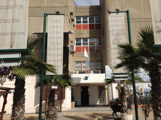 цав ришон - здание базы