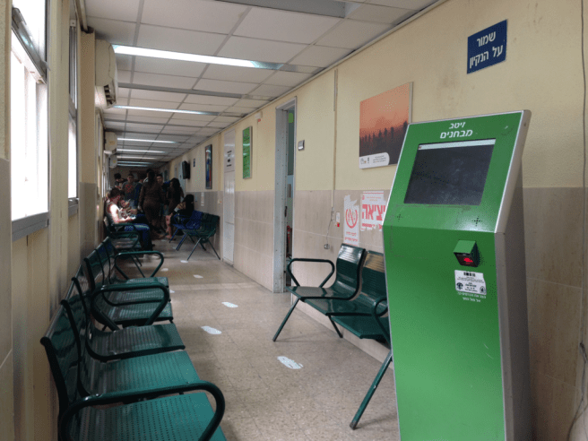 цав ришон - зеленый компьютер