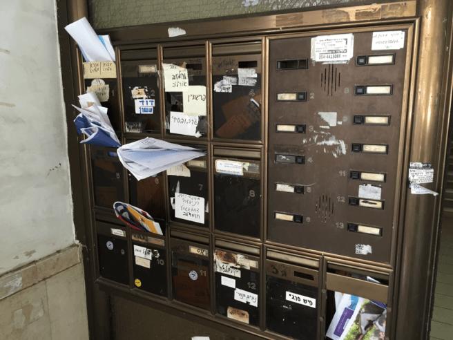 снять квартиру в Израиле - почтовый ящик