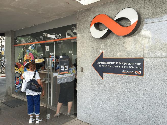 банки-Израиля-вход-в-мизрахи