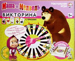 Маша и медведь: Викторина с призами. Настольная игра Олеси Емельяновой