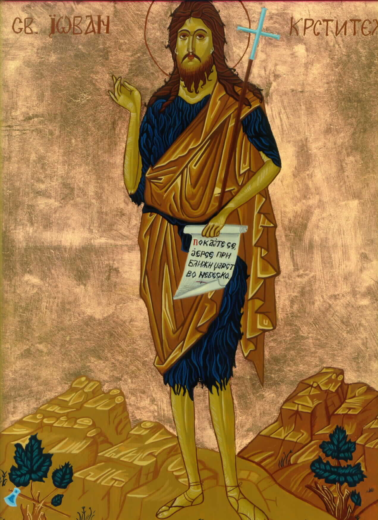 Catholicity And Covenant Feast Of The Birth Of St John