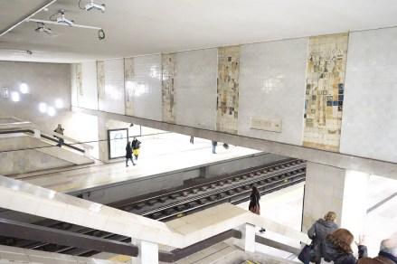 Wandverzierung an den Gleisen der Cidade Universitaria Lissabon