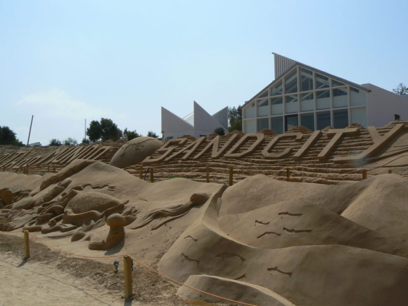 Eingang SandCity