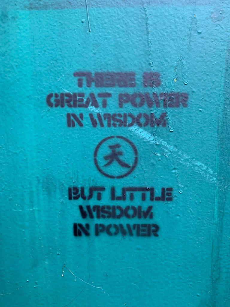 Crass - Power In Wisdom - Stencil