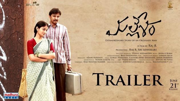 Priya Darshi Mallesham movie Trailer An Unbelievable True