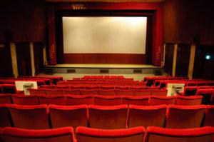 empty theater'
