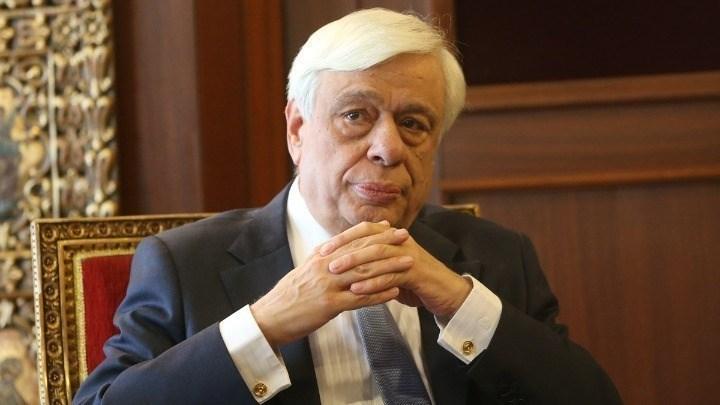 Προκόπης Παυλόπουλος: Λύση στο Κυπριακό μόνον με πλήρη αποχώρηση τουρκικού στρατού και εποίκων