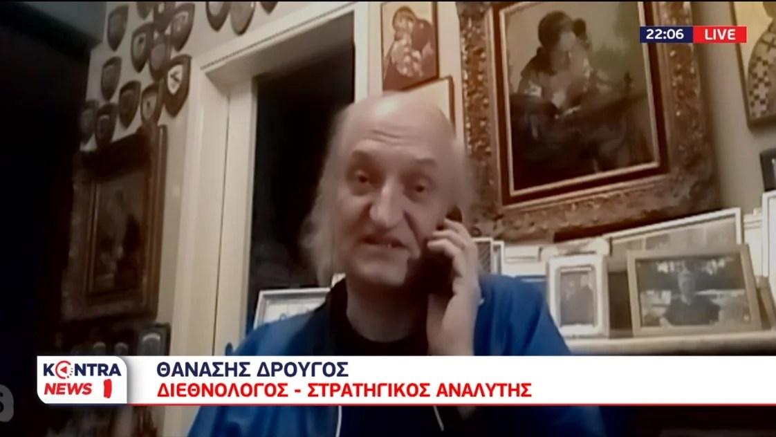 Αθανάσιος Δρούγος: Ψυχολογικές επιχειρήσεις των Τούρκων κατά της Ελλάδας (Βίντεο)