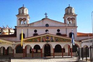 Μητρόπολη Κίτρους | Ανοίγουν οι εκκλησίες
