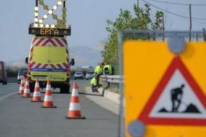 ΠΑΘΕ - Πιερία | Διακοπή κυκλοφορίας για 12 ώρες