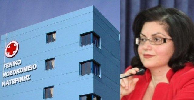 Δικαίωση για την νεφρολόγο dr. Μαρία Μαλλιάρα