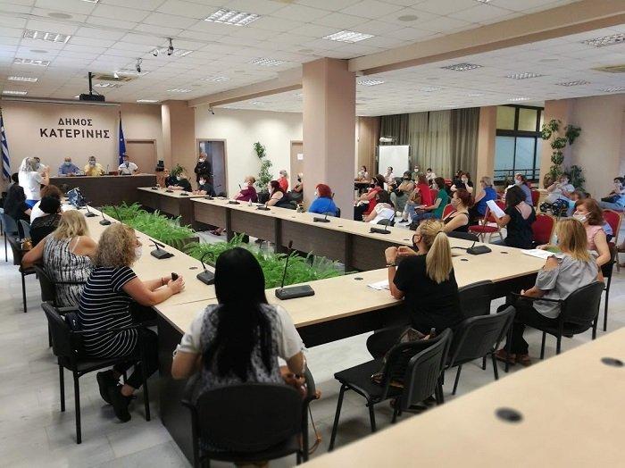 Δήμος Κατερίνης | Στα σχολεία οι καθαρίστριες