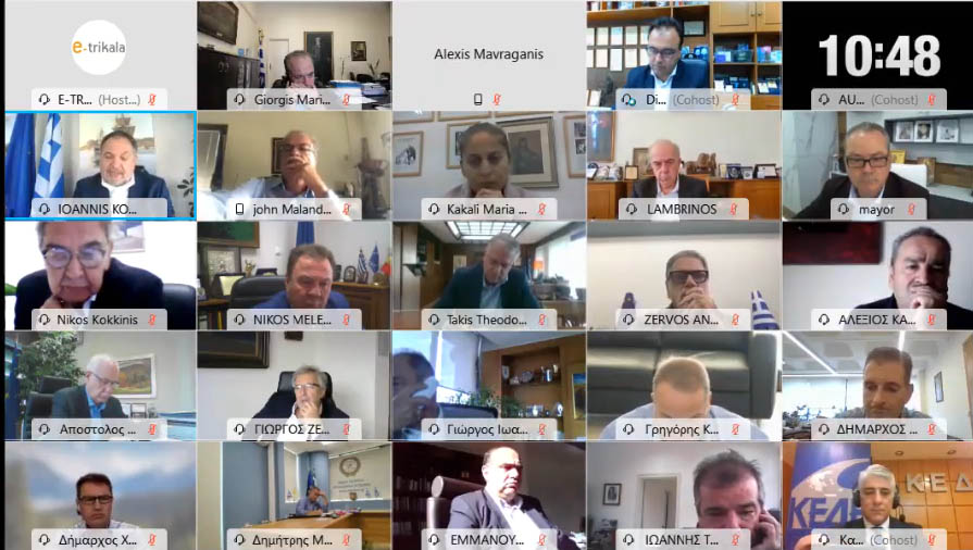 Συνεδριακή Διάσκεψη της ΚΕΔΕ με την ΠΕΔ Κρήτης