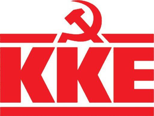 """ΚΚΕ   Ανακοίνωση για την εργατική Πρωτομαγιά: """"Τώρα είναι η ώρα μαχητικής εργατικής - λαϊκής απάντησης"""""""