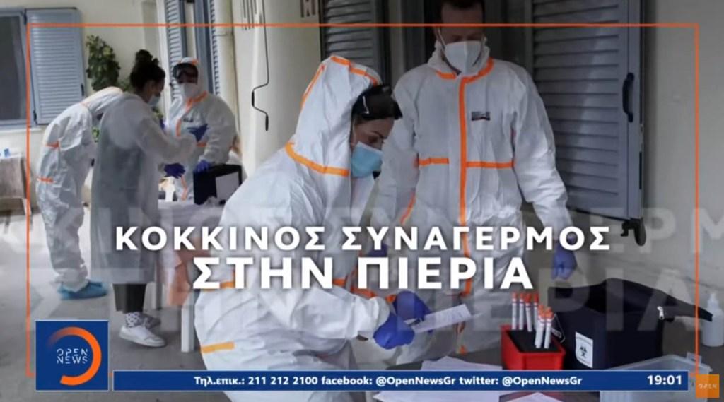 Στο Κεντρικό Δελτίο της OPEN TV το olympusmera.gr (Βίντεο)