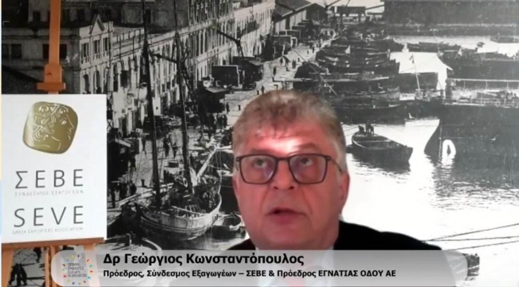 Ο Γιώργος Κωνσταντόπουλος στο Greek Exports Forum & Awards 2020