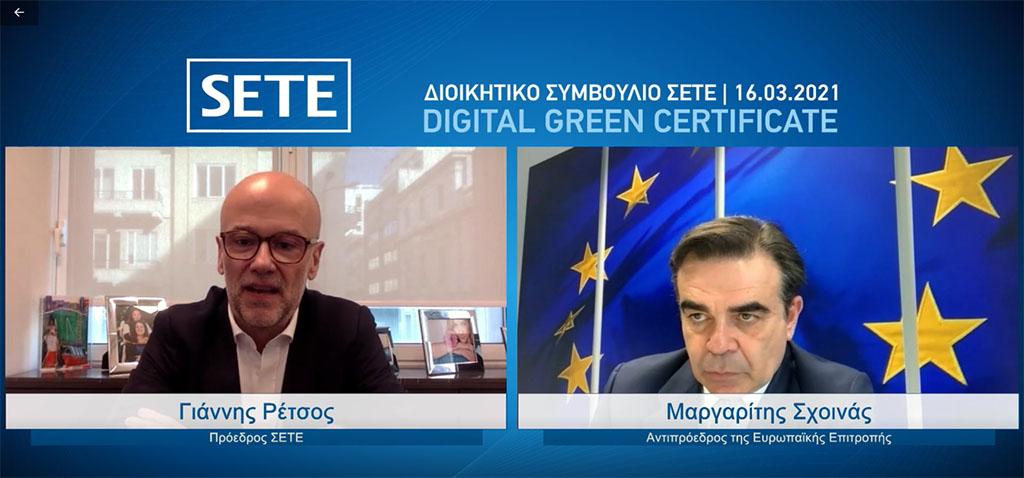 Ο Αντιπρόεδρος της Ε.Ε. κ. Μαργαρίτης Σχοινάς στο ΔΣ του ΣΕΤΕ για το ψηφιακό πιστοποιητικό εμβολιασμού